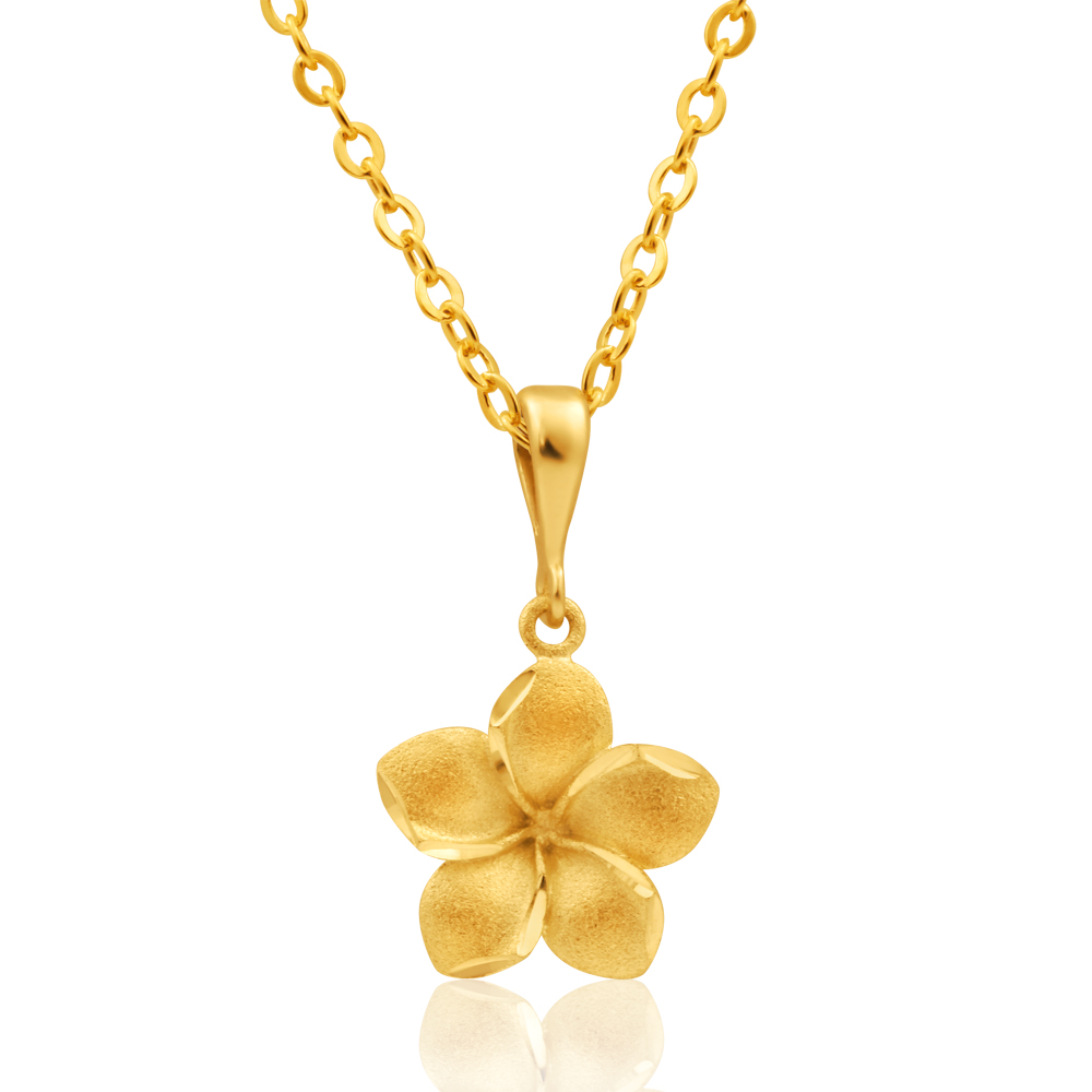 9ct Yellow Gold Flower Pendant