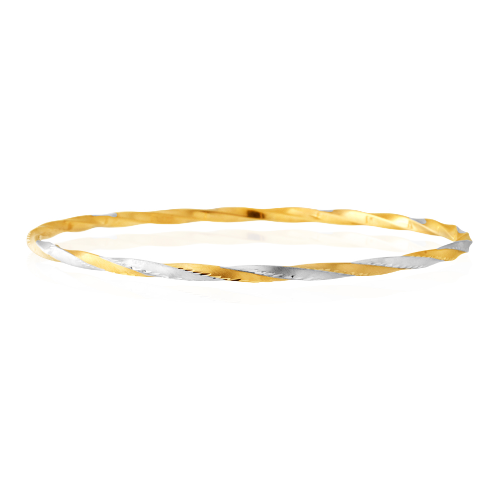 9ct Yellow and White Gold Diamond Cut Bangle