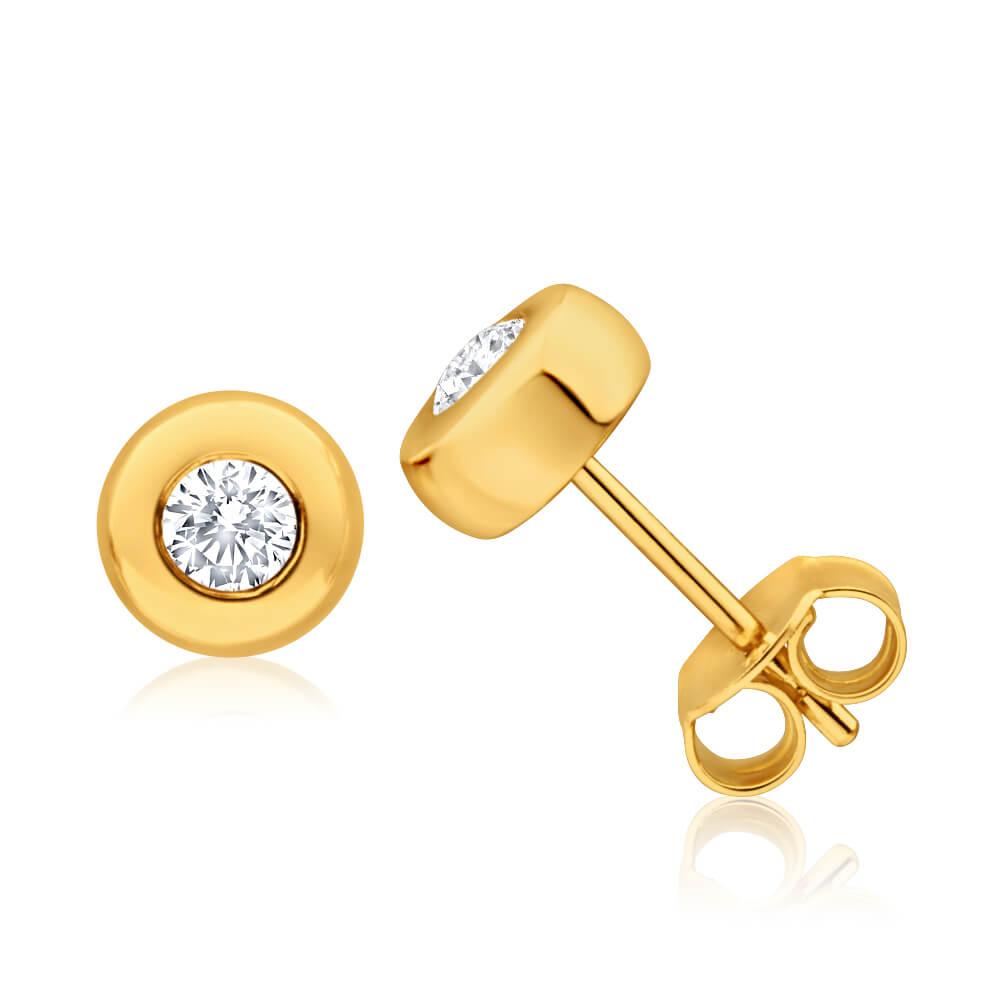 9ct Yellow Gold Divine Diamond Stud Earrings