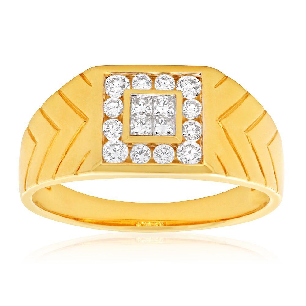 9ct Yellow Gold Diamond Ring Set with 16 Stunning Diamonds
