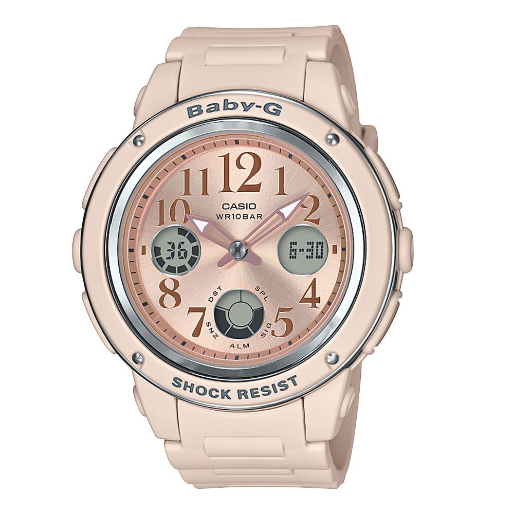 Baby G BGA150CP-4B Rose Gold Ladies Watch