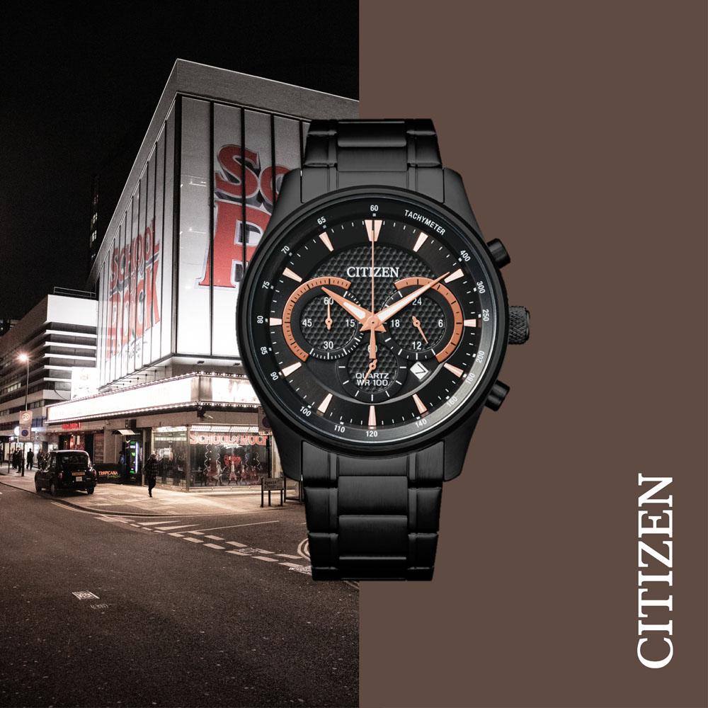 Citizen Quartz Chronograph Black AN8195-58E Mens Watch