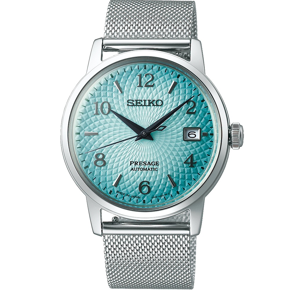 Seiko Presage SRPE49J Cocktail TIme Frozen Margarita Automatic with Extra Band